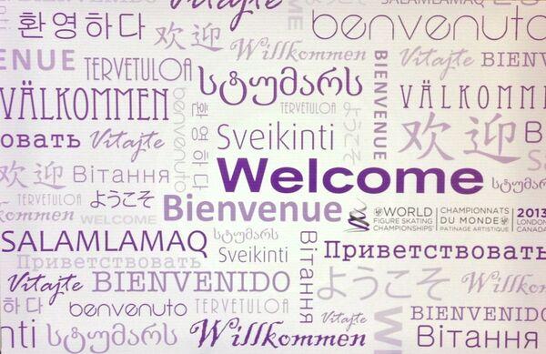 Баннер со словом Welcome на разных языках
