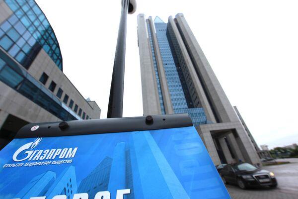 Офис компании Газпром