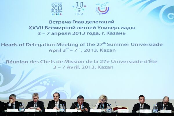 Встреча глав делегаций стран-участниц Универсиады 2013