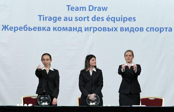 Церемония жеребьевки команд