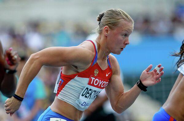 Российская спортсменка Татьяна Дектярева