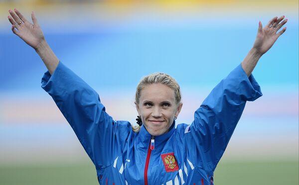 Алина Прокопьева