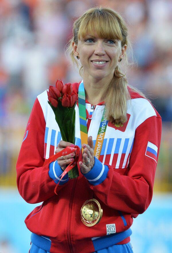 Екатерина Шармина (Россия), завоевавшая золотую медаль в забеге на 1500 м