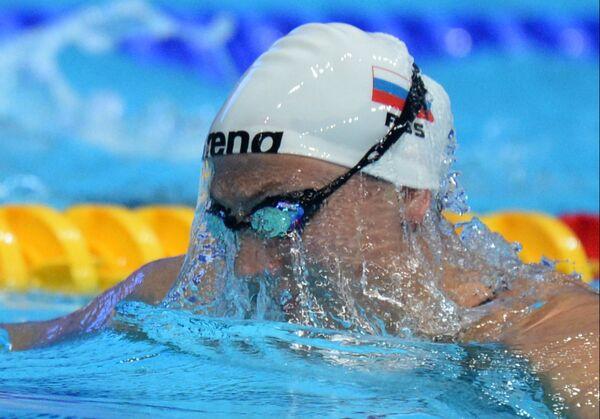 Виктория Андреева (Россия)