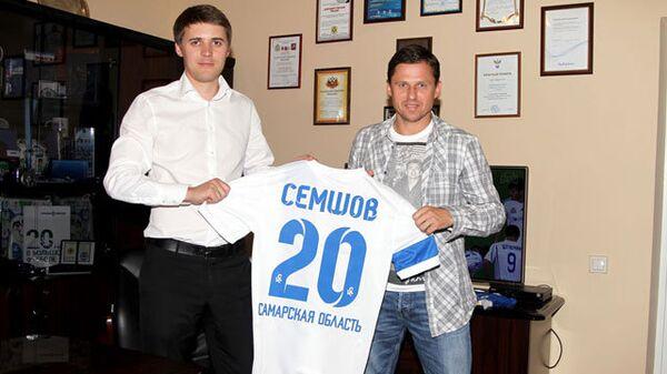 Игорь Семшов на презентации по случаю подписания контракта с Крыльями Советов