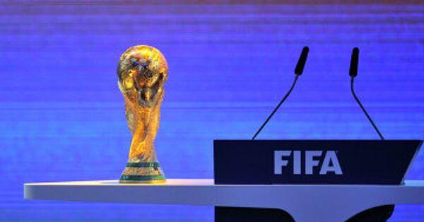 Россия выиграла право провести ЧМ-2018 по футболу: как это было