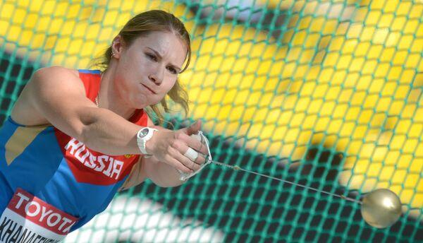 Гульфия Ханафеева