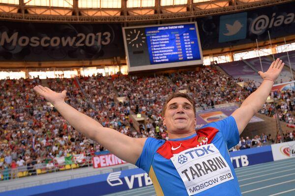 Дмитрий Тарабин (Россия)