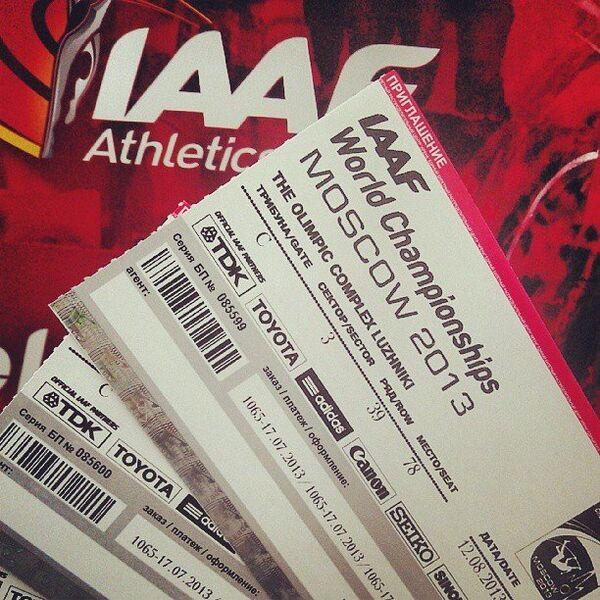 Билеты на чемпионат мира по легкой атлетике