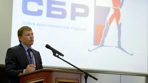 Вице-президент Союза биатлонистов России (СБР) по спорту высших достижений Виктор Майгуров