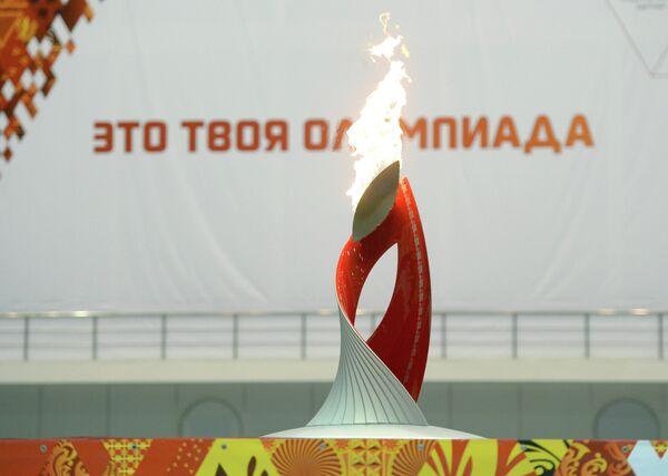 Чаша с олимпийским огнем
