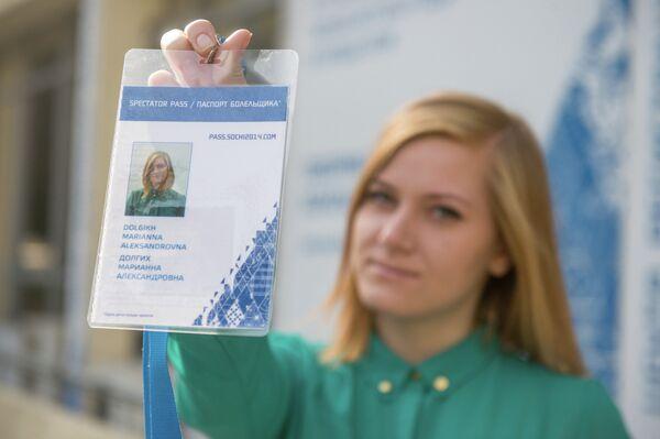 Выдача паспортов болельщика Сочи 2014