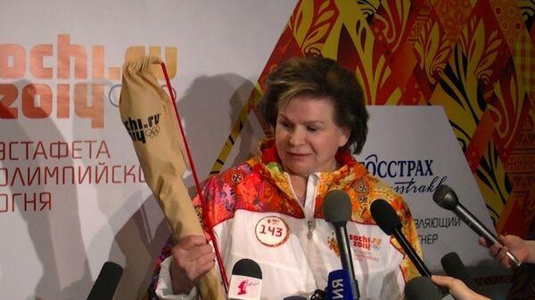 Я самый счастливый человек - Терешкова об участии в эстафете огня в Ярославле