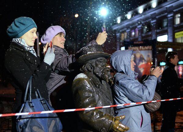 Жители Архангельска во время эстафеты олимпийского огня