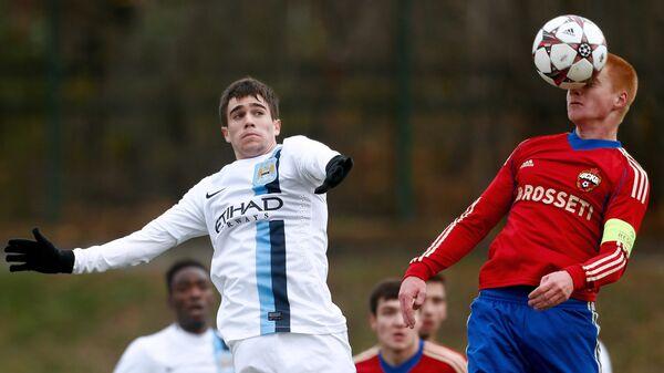 Капитан юношеской команды ЦСКА Денис Масютин (справа) в матче против Манчестер Сити