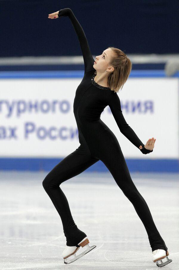 Мария Ставицкая