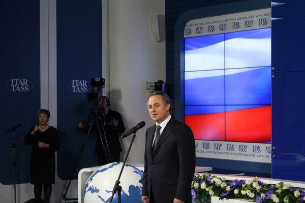 Виталий Мутко на церемонии вручения премии