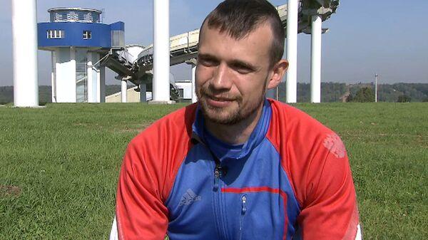 Скелетонист Третьяков  об опыте борьбы за медали, тренировках и скорости