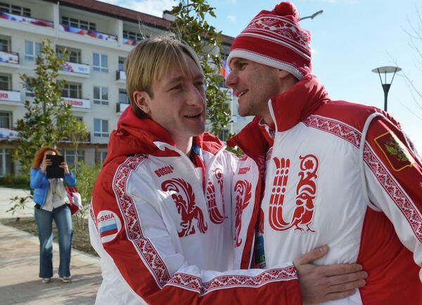 Евгений Плющенко (слева) и Алексей Яшин