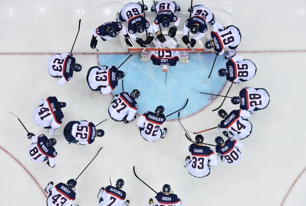 Хоккеисты сборной Словакии перед матчем против российской команды