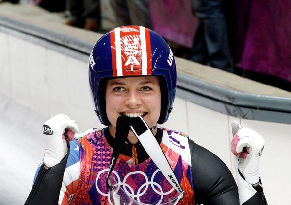 Кэти Хансен