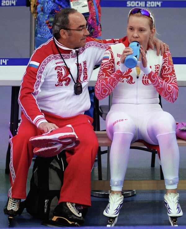 Юлия Скокова и тренер сборной России по конькобежному спорту Маркетто Маурицио