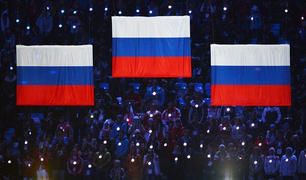 Флаги России во время награждения призеров масс-старта