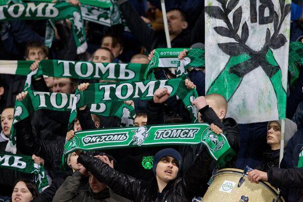 Болельщики ФК Томь