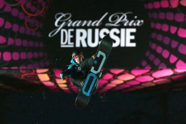 Фестиваль экстремальных видов спорта Grand Prix de Russie