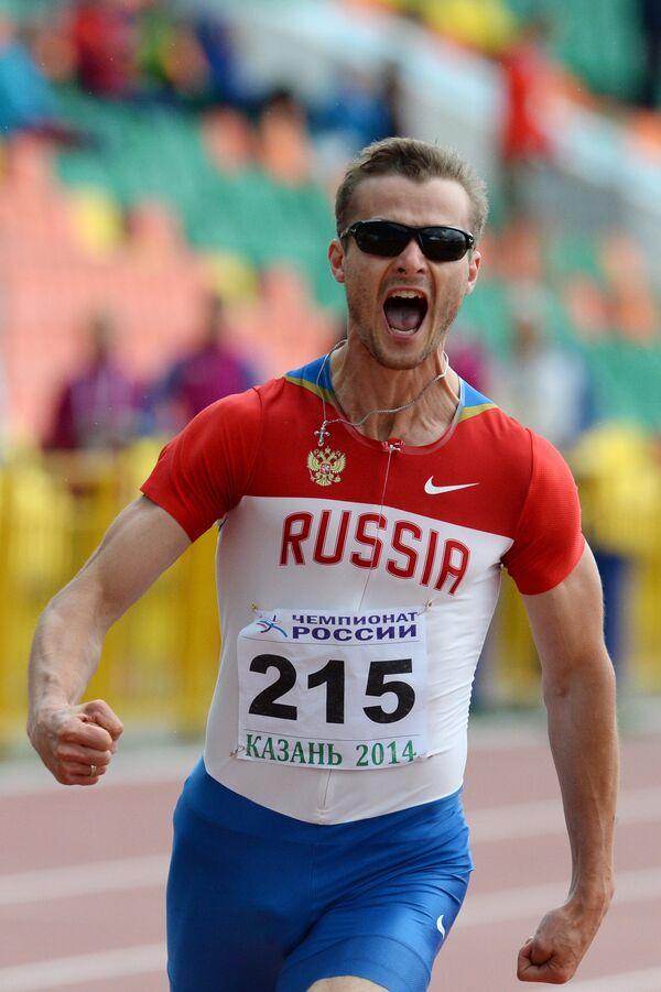 Константин Петряшов