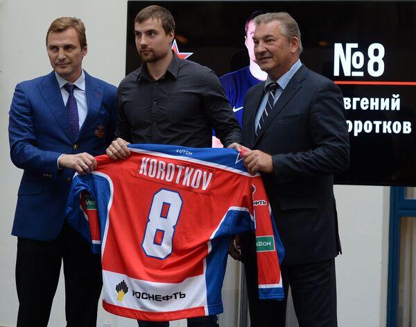 Сергей Федоров,Евгений Коротков и Владислав Третьяк (слева направо)