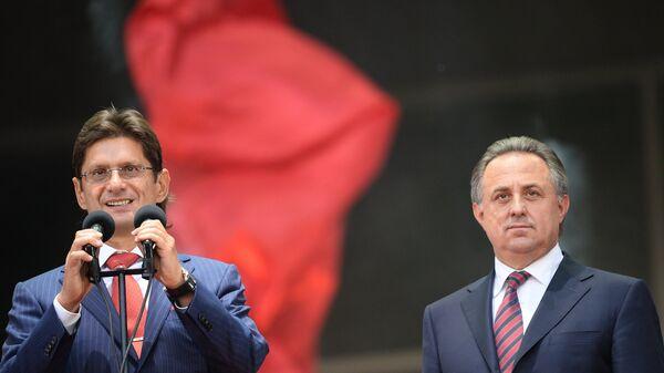 Виталий Мутко (справа) и Леонид Федун