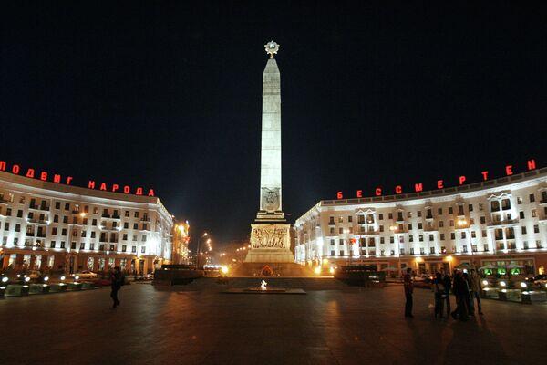 Ночной вид площади Победы в городе Минске