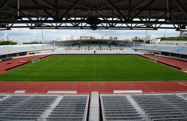 Центральный стадион в Екатеринбурге