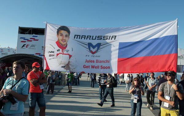 Болельщики Формулы-1 с баннером в поддержку гонщика Маруси Жюля Бьянки