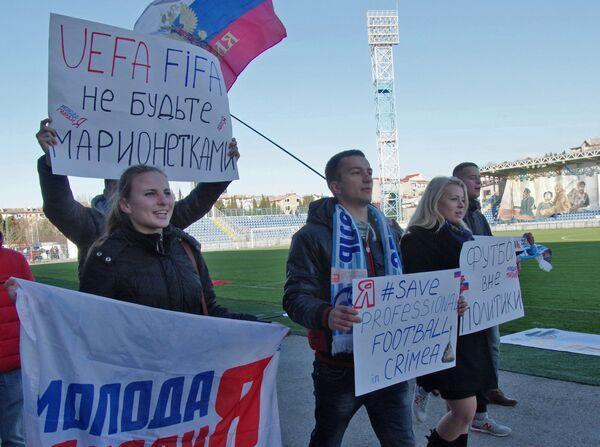 Болельщики крымского футбольного клуба СКЧФ на акции против санкции УЕФА