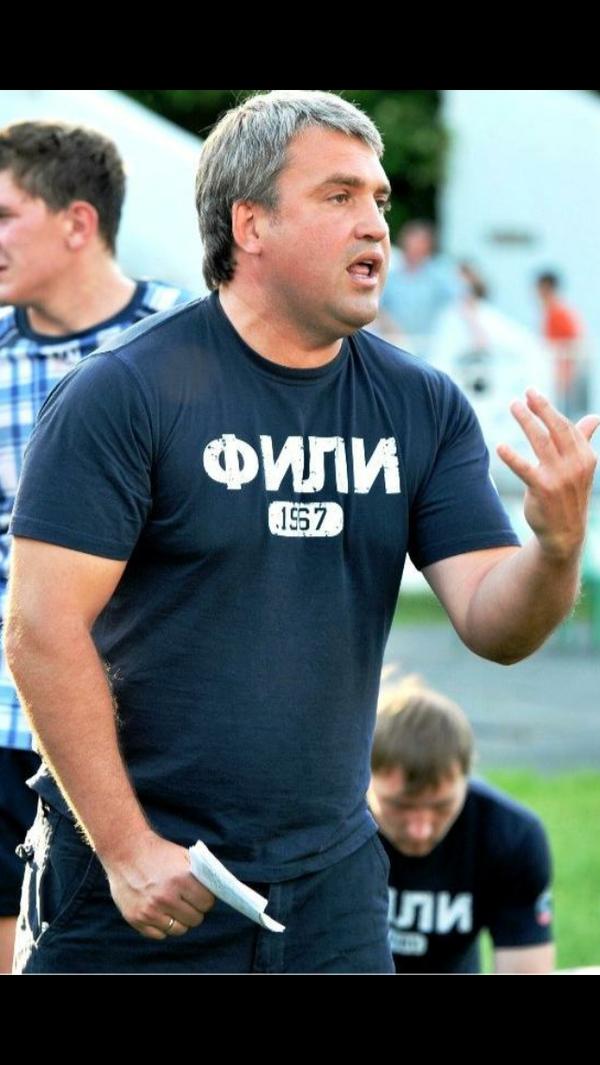 Сергей Лыско