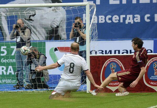 Матч Кубка легенд -2015 Россия - Германия