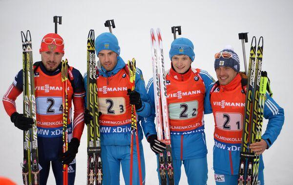 Антон Шипулин, Дмитрий Малышко, Максим Цветков и Евгений Гараничев (Россия)