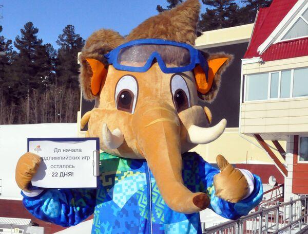 Талисман XVIII Сурдлимпийских зимних игр