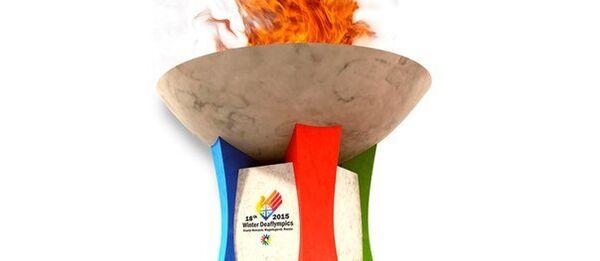 Чаша огня для эстафеты Сурдлимпийских игр