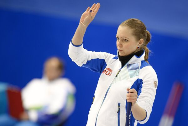 Светлана Цедик