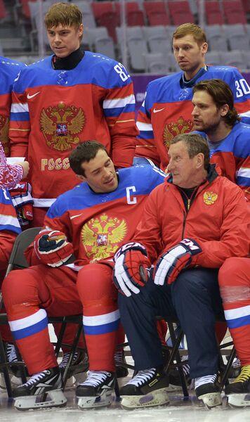 Олимпиада 2014. Хоккей. Тренировка мужской сборной России