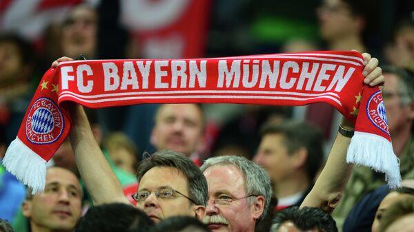 Болельщики мюнхенской Баварии