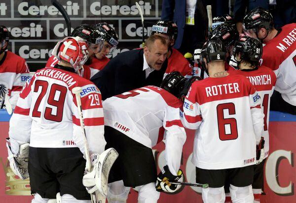Главный тренер сборной Австрии по хоккею Даниэль Ратушны