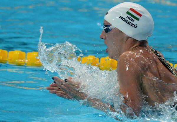 Катинка Хошсу (Венгрия)
