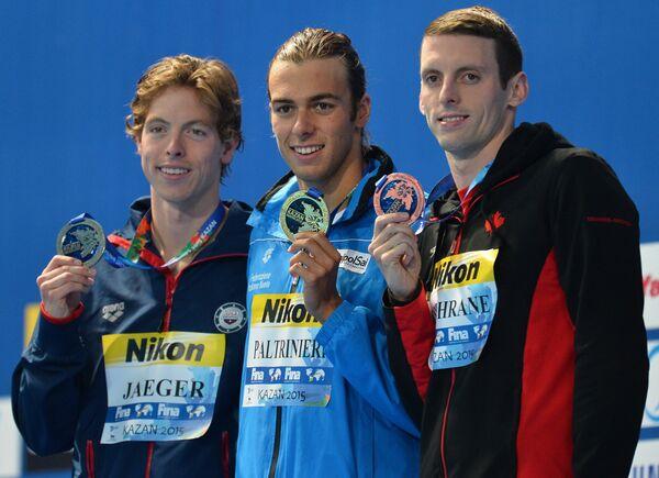 Коннор Йегер  (США), Грегорио Палтриньери (Италия), Райан Кохрейн (Канада) (слева направо)