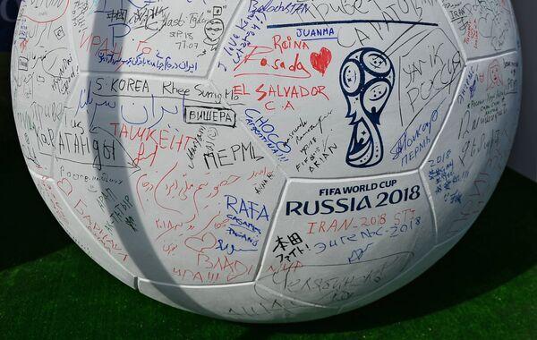 Арт-объект Футбольный мяч