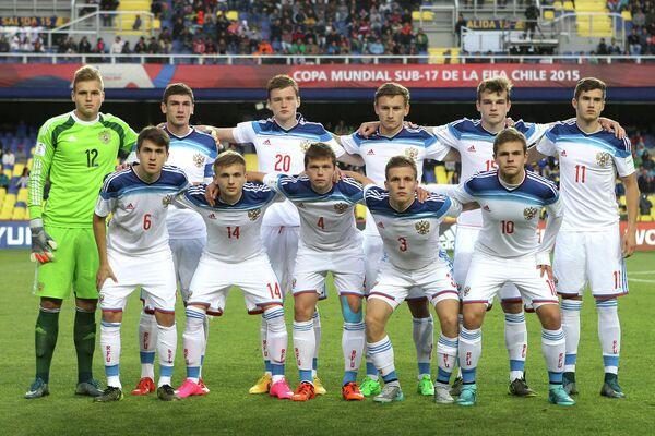 Юношеская сборная России по футболу (игроки не старше 17 лет)