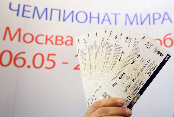 Билеты на чемпионат мира по хоккею 2016 года